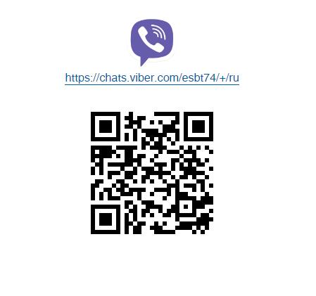 QR-код для Вайбер