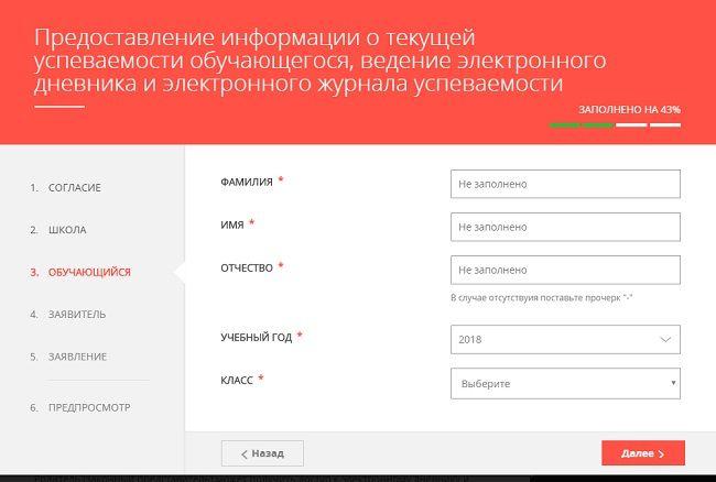 """Меню """"Обучающийся"""""""