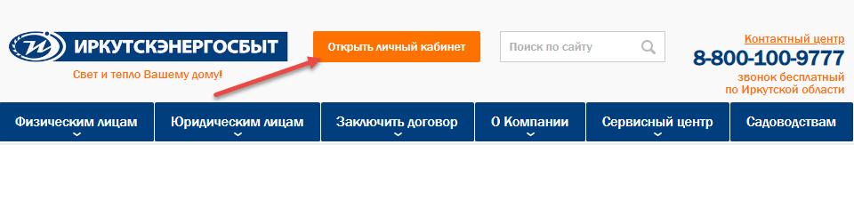 Страница сайта