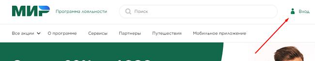 Сайт МИР