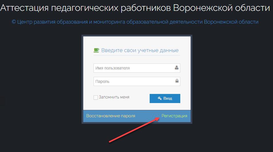 Сайт ВИРО