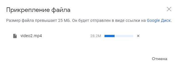Прикрепление файла