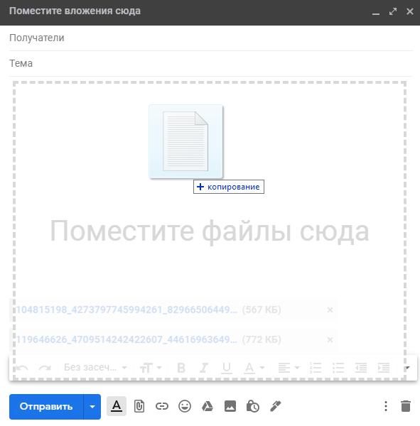 Файлы с жесткого диска