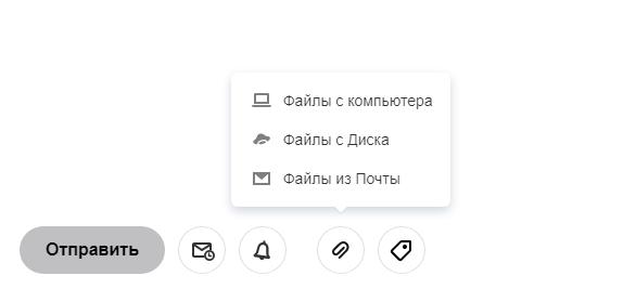 Выбор хранилища файлов