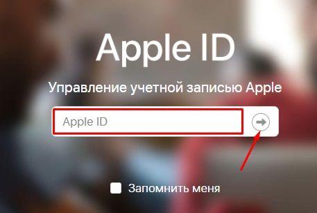 Поле для ID