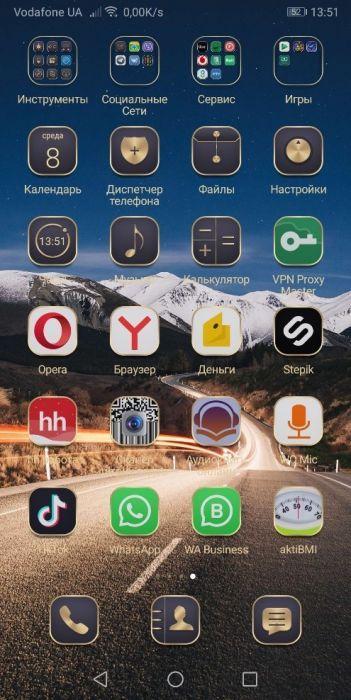 дисплей устройства