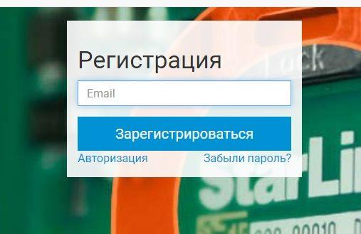 Окно регистпации