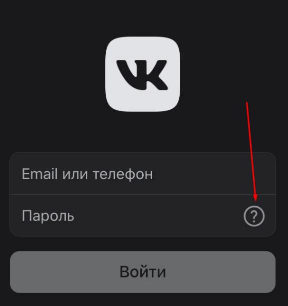 Мобильное приложение ВК