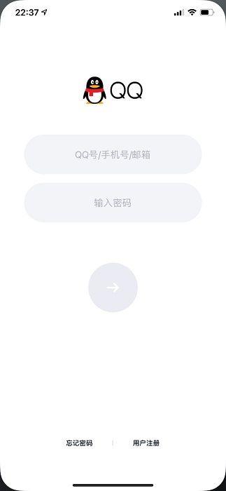 Мобильная версия QQ