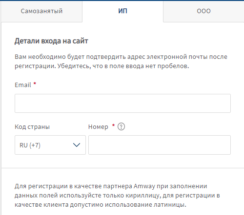 детали входа на сайт