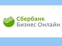 Сбербанк онлайн для юридических лиц