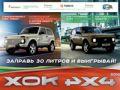 akbarsloto.ru