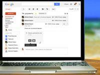 профиль gmail