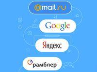 отправка письма с mail.ru