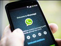 удаление аккаунта в WhatsApp