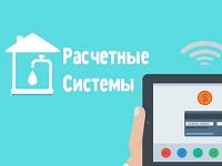 личный кабинет vstb174.ru