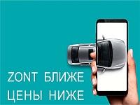 личный кабинет zont-online.ru