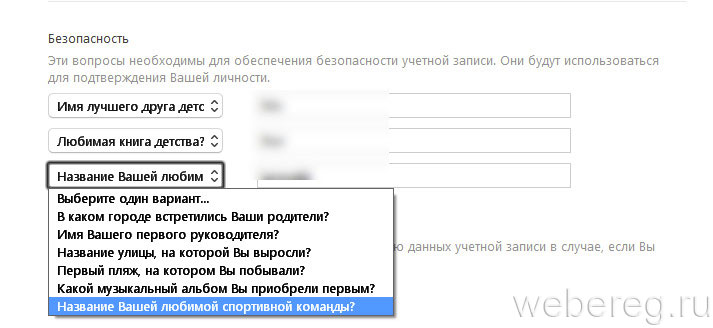 Как зарегистрироваться в apple id регистрация без карты и с картой контрольные вопросы
