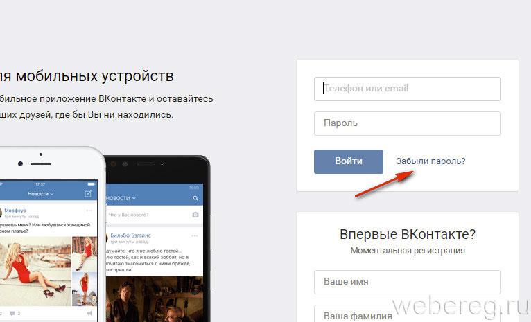 Поиск в социальных сетях - next-investru