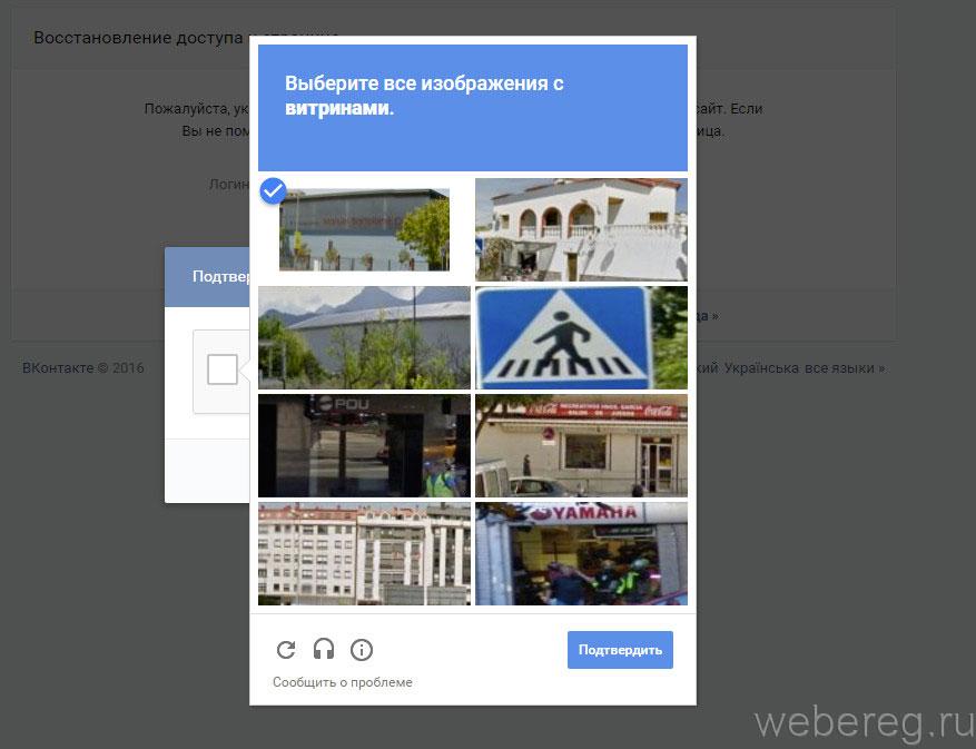 Халявные аккаунты ВКонтакте от Прони  Халява и Конкурсы