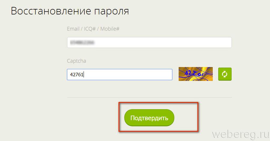 редактировать аккаунт вк
