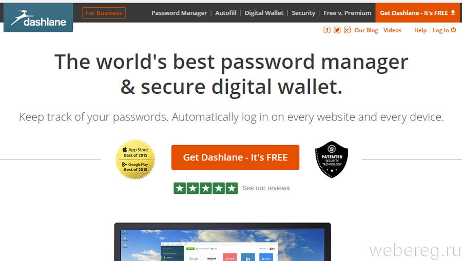 Never forget another password  Dashlane