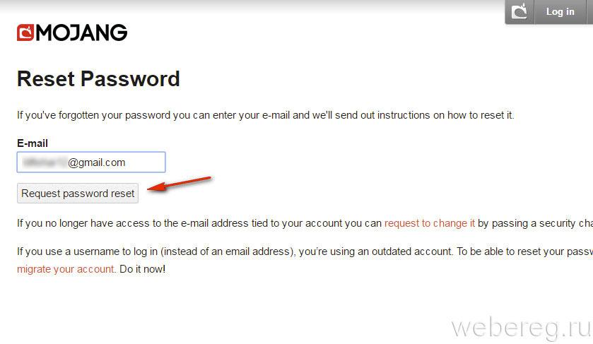 как сменить пароль в майнкрафт #10