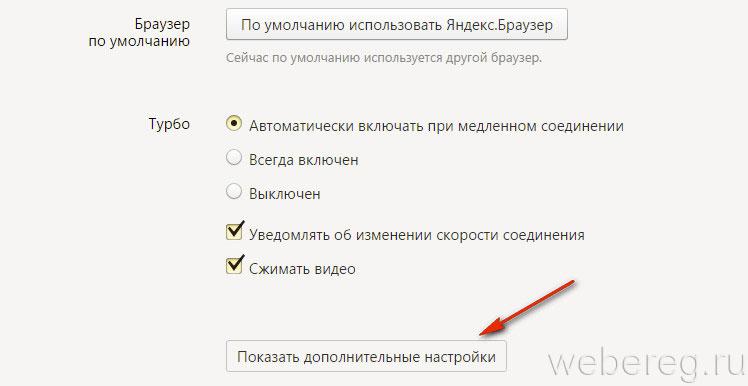 Как сделать чтобы видео включалось автоматически вконтакте