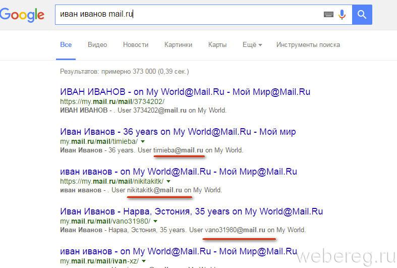 Как сделать чтобы искало в гугле