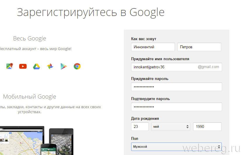Tag: gmail (10 videos)