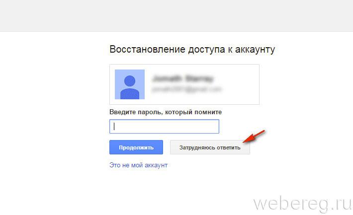 Как восстановить контакты в телефоне через гугл аккаунт