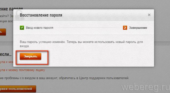 Эл Почта Андроид