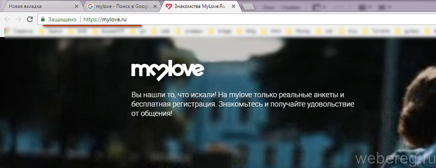 сайт знакомств войти свою на лав страницу май
