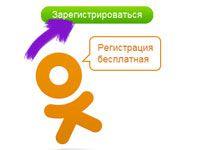 Лучший курс в рунете по социальным сетям - conversion