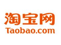 taobao com