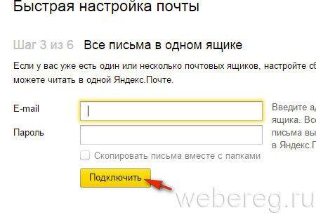 данные email