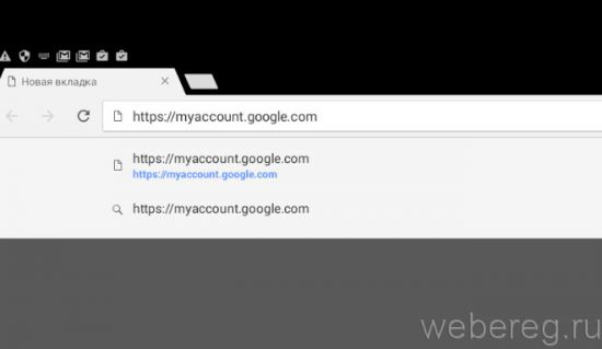 myaccount.google.com