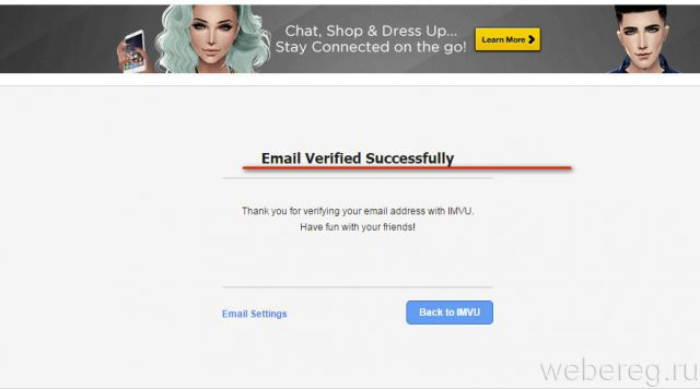 Email Verified Successfully