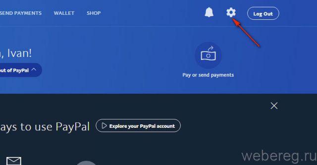 панель сайта