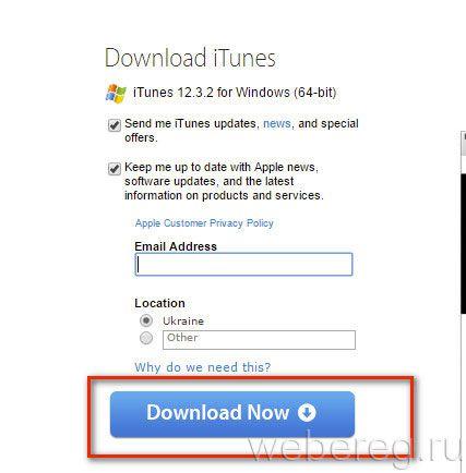 закачка iTunes