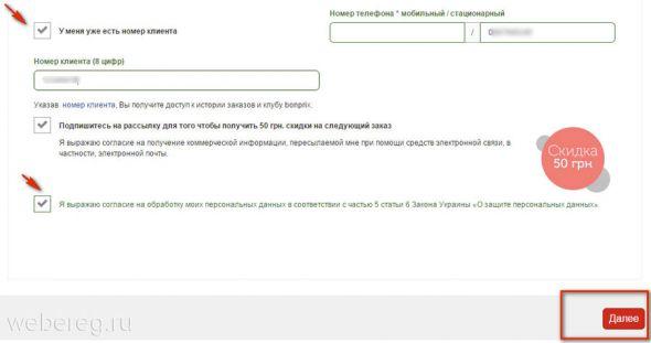 надстройки регистрации
