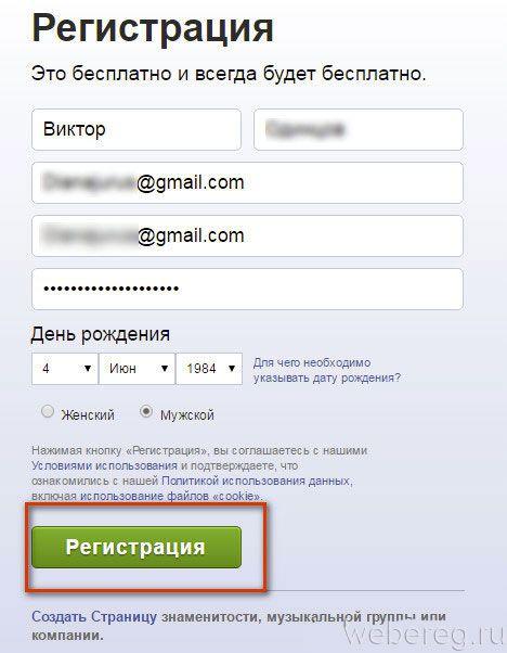 Аватарка для почты электронной