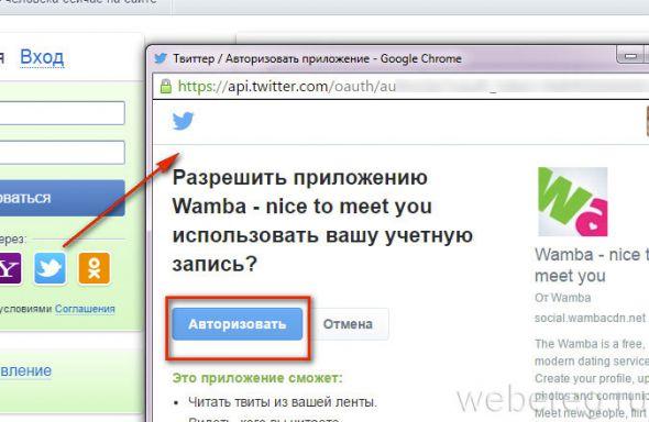 Мамба.ru впрокопьевске