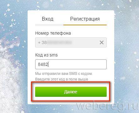 Facebook по-русски: Медиа: Lentaru