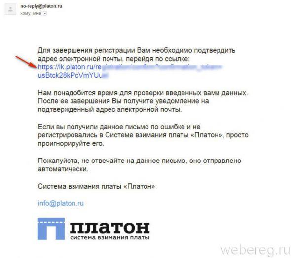 Верификация e-mail