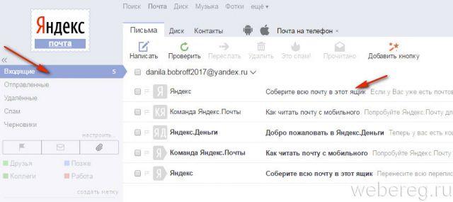 интерфейс аккаунта