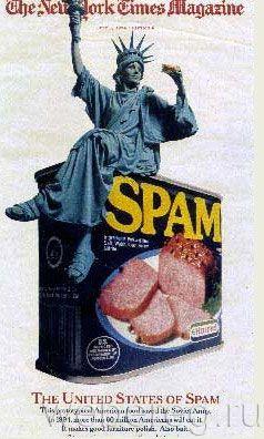 реклама «SPAM»