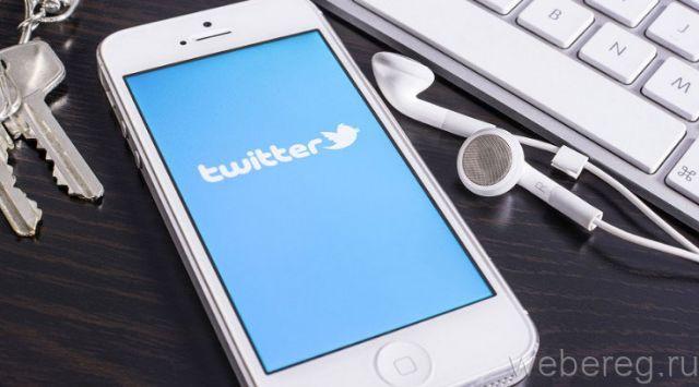 twitter в мобильном