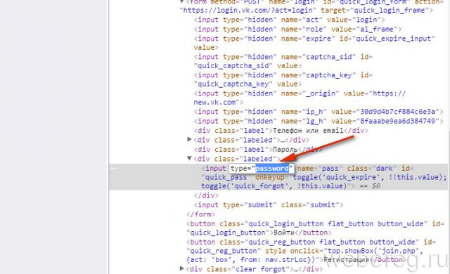 HTML-разметка страницы