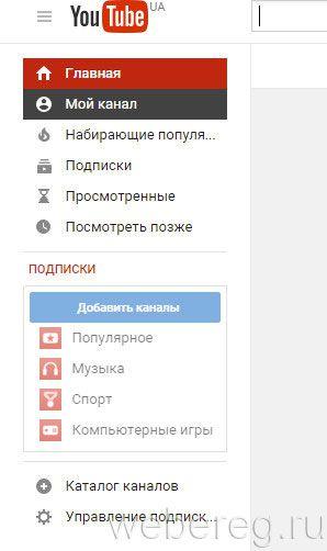 опции почтового сервиса